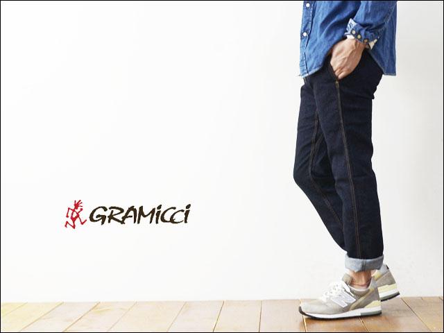 gramicci2